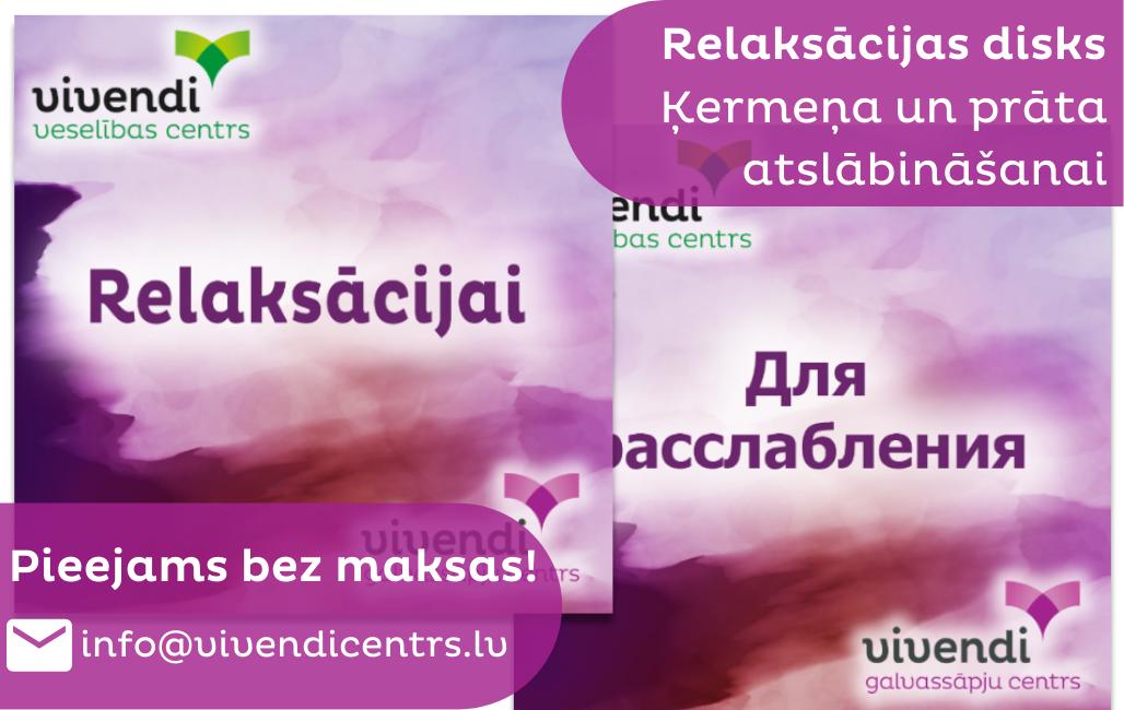 Relaksacijas_disks_pieejams_bez_maksas.png
